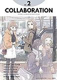 COLLABORATION vol.2 (同人誌76P)
