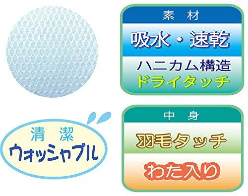 日本製ロングクッションブルー介護床ずれ防止体位変換サポートクッション中綿シリーズ吸水・速乾素材洗える