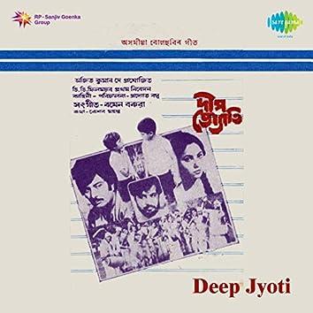 Deep Jyoti (Original Motion Picture Soundtrack)