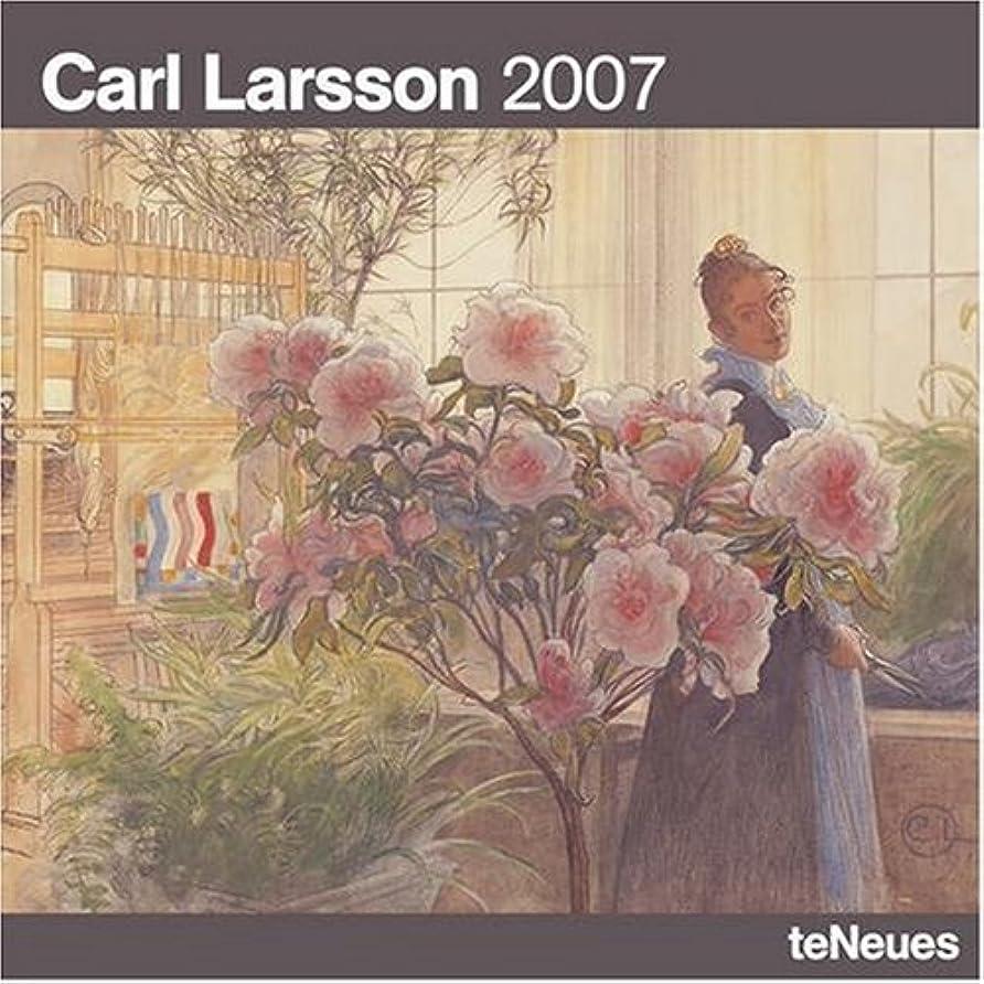 識字ユダヤ人漏れLarsson 2007 Calendar