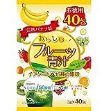 ユーワ おいしいフルーツ青汁 チアシード&16種の雑穀 完熟バナナ味 120g(3g×40包) 4427