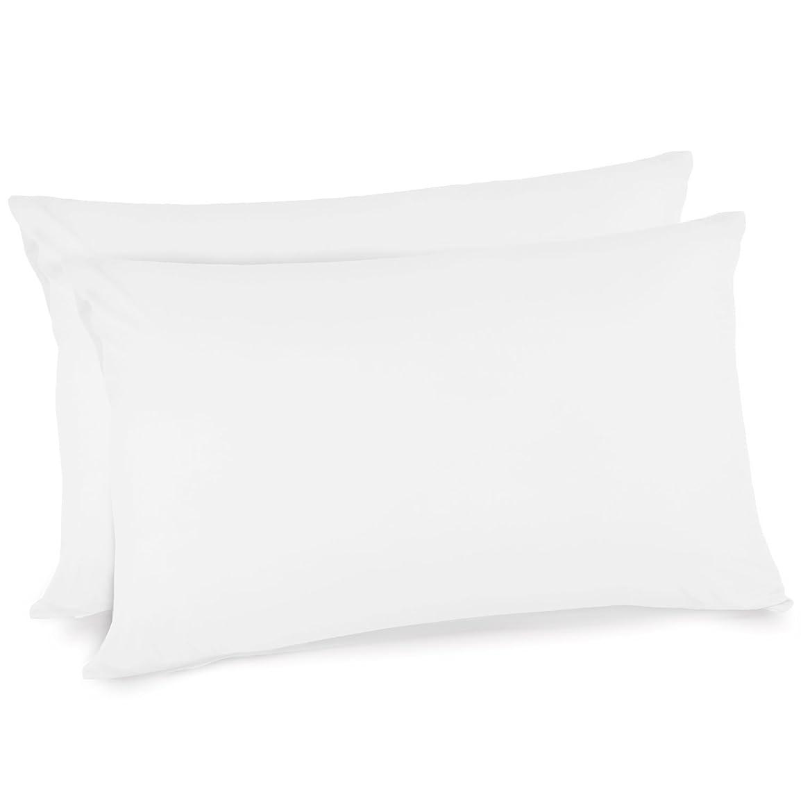 ハウジング緊張スキニー枕カバー ピローケース 43x63cm 2枚組 封筒式 ホテル仕様 防ダニ 抗菌 防臭 洗濯可 色褪せにくて しわができにくい (ホワイト)