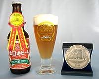 山口地ビール ピルスナー 2009年モンドセレクション銀賞受賞 330ml x 1本