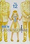GUNSLINGER GIRL 12 (電撃コミックス)