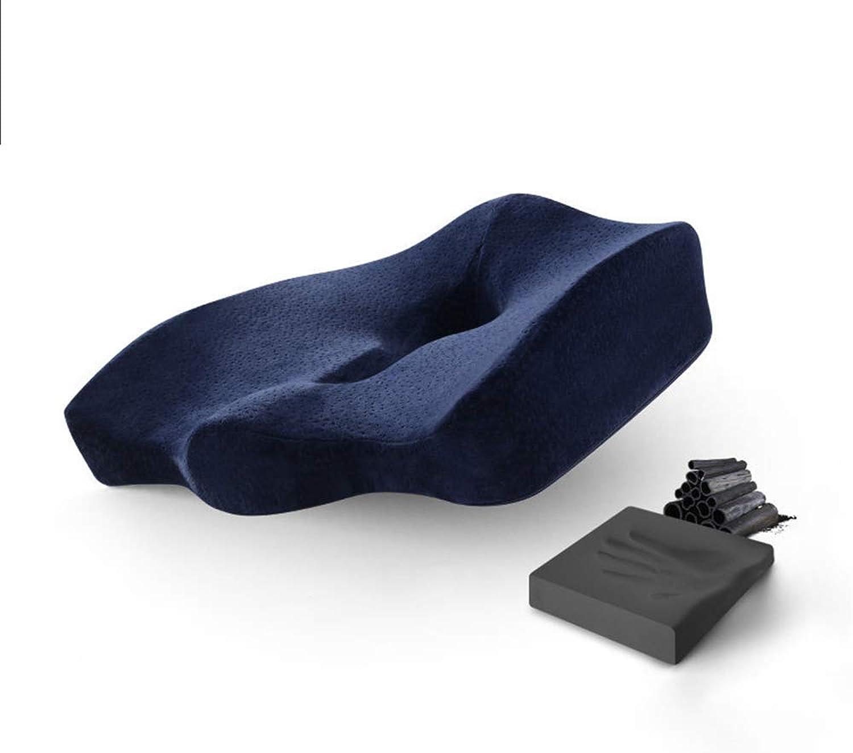 ZMXZMQ Premium Comfort Sitzkissen, Orthopdisches Steibeinkissen Aus 100% Bambuskohle, Für Steibein, Schwangerschaft, Schwangerschaft Nach Der Geburt, Hmorrhoiden, Rückenschmerzen,Blau
