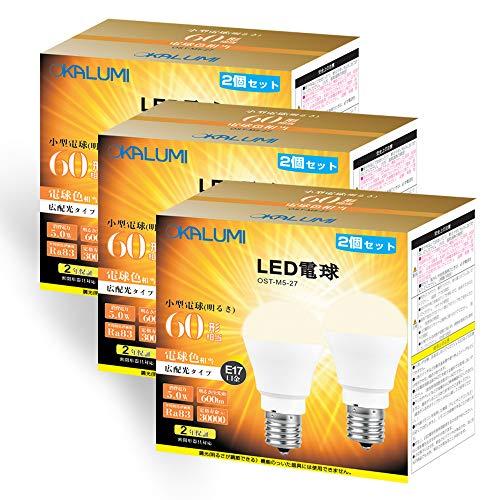 OKALUMI LED電球 E17口金 60W形相当 電球色 2700k 600lm 密閉器具対応 広配光 小形電球タイプ ミニクリプトン電球 ミニランプ形球 6個入り