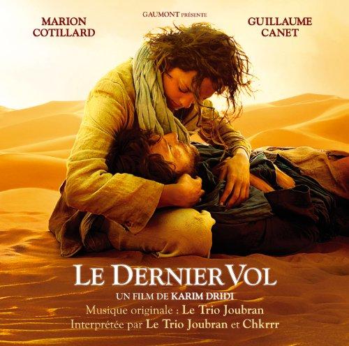 Fusée De Détresse (Bof Le Dernier Vol)
