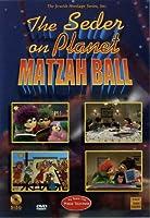 Seder on Planet Matzah Ball [DVD] [Import]