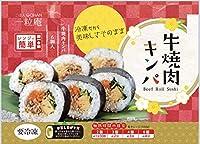 一粒庵/いちりゅうあん 牛焼肉キンパ 6貫入(冷凍)