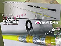 2020 powerタイプ ムーチング 真鯛・マダイグラス 100% 1ピース ワラサ対応 2500mm