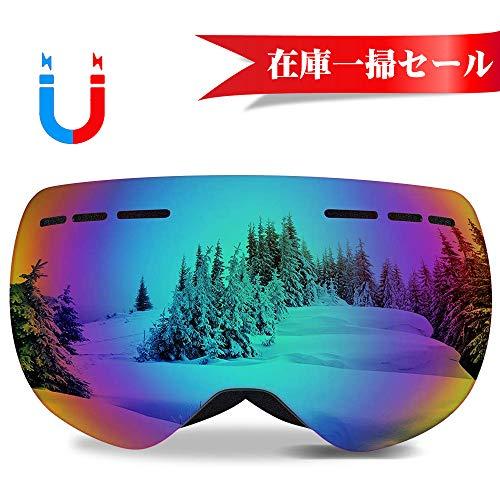 【在庫一掃セール】Villsureスキーゴーグル 磁気レンズ メガネ対応 【令和高級版】 スノーゴーグル 曇り止め ダブルレンズ 球面 99%UVカット 通気/防風/防雪/防塵/軽量/耐衝撃 山登り/スキー/アウトドアスポーツに全面適用 ケース/眼鏡拭き付