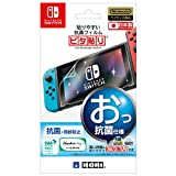 """【任天堂ライセンス商品】貼りやすい抗菌フィルム""""ピタ貼り"""" for Nintendo Switch【Nintendo Switch対応】"""