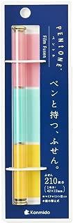 カンミ堂 付箋 ペントネ チアフル PT-1002