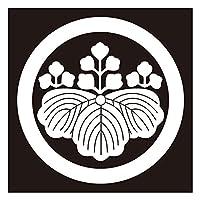 貼り紋シールタイプ6枚1組 黒地着物・羽織用 (丸に五三の桐) 男性用 (ゆうパケット発送)