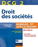 DCG 2 - Droit des sociétés 2013/2014 - 7e éd. - Manuel et applications - Corrigés inclus ou en ligne - Manuel et Applications - Corrigés inclus ou en ligne