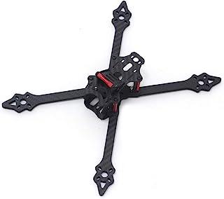 Usmile XSU220 220mm 5 inch Carbon Fiber Quadcopter Quad X Frame for FPV Drone Racing Freestyle Like QAV210 QAV250 QAV-R QA...