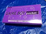 Console Nintendo Game Boy Pocket Violet Transparent