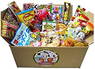 Japanese Snack Box