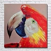 PLLP ノベルティフレームレスウォールは塗装キャンバス手の油彩画、美しいオウムアバターのパターン設計絵画アートポスター写真の壁は、ホームリビングルームキッチンホームのためのシンプルでモダンな絵画、絵画,150X150Cm(60X60Inch)いいえフレーム,150X150Cm(60X60Inch)いいえフレーム