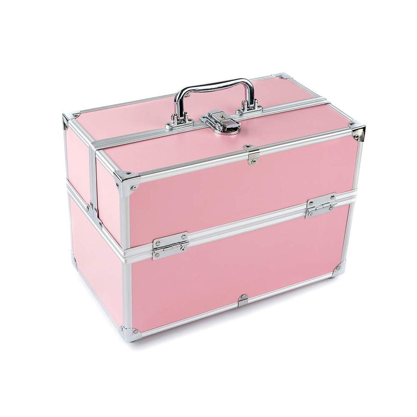 解放息を切らして寄稿者特大スペース収納ビューティーボックス 美の構造のためそしてジッパーおよび折る皿が付いている女の子の女性旅行そして毎日の貯蔵のための高容量の携帯用化粧品袋 化粧品化粧台 (色 : ピンク)