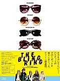 ブリングリング [Blu-ray]
