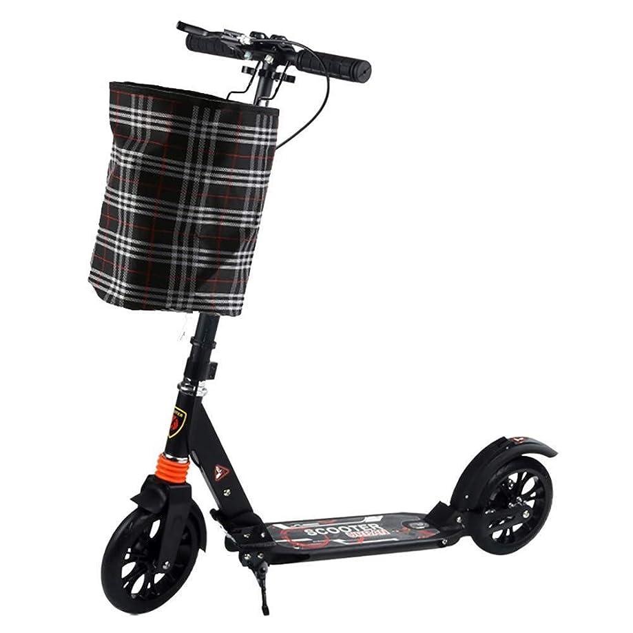 専ら湿原食料品店HSBAIS 大人のスクーター、調整可能 折り畳み可能 スクーター ビッグホイール 200ミリメートル大人のスクーター ブレーキ付き(非電気)大人向け,black_108x95cm
