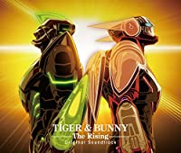 劇場版 TIGER&BUNNY-The Rising-オリジナルサウンドトラック