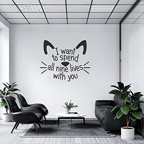 by Unbranded Adesivo da parete con scritta 'I Want to Spend All Nine Lives with You Cat Love Decal adesivo in vinile auto | Wall Sticker Art Murals Cool Decoration 35,5 pollici di larghezza