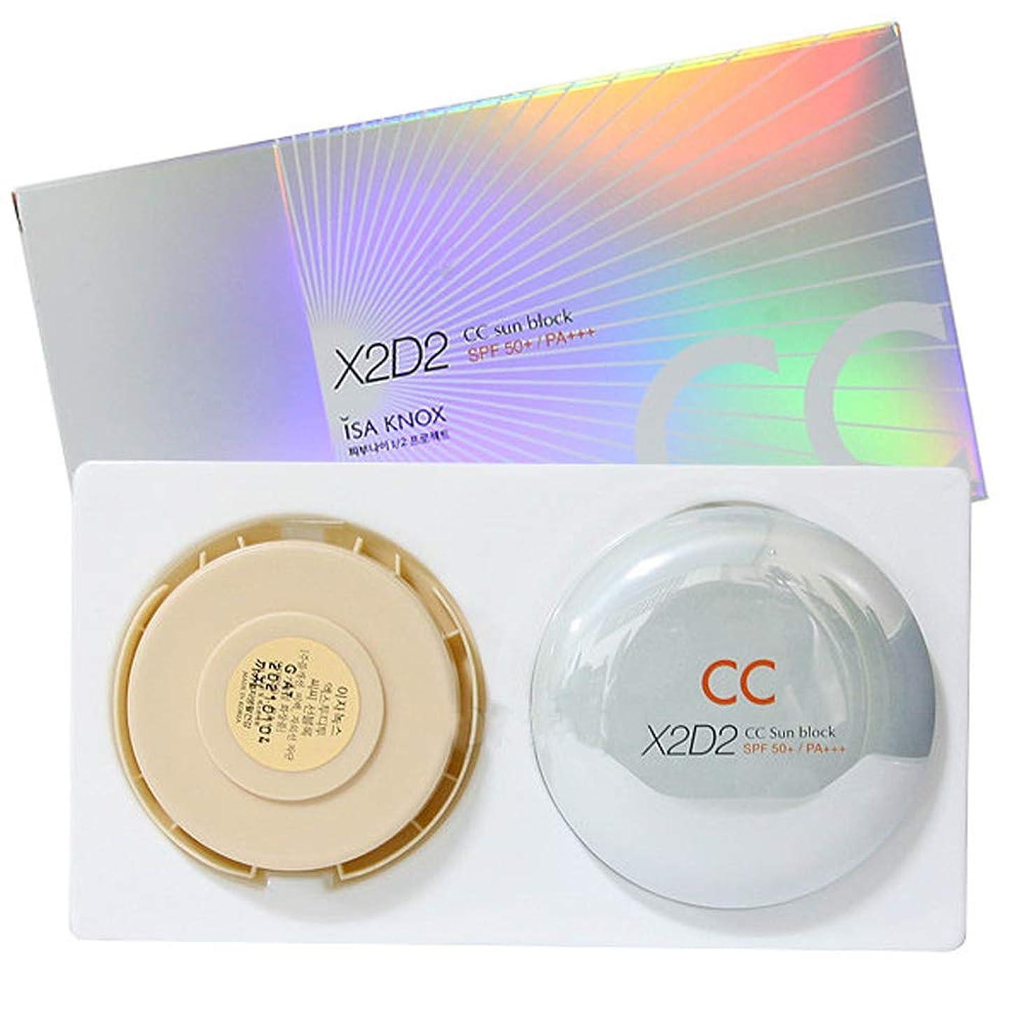 ピンチ香ばしい教育者イザノックス(ISA KNOX) X2D2 CCサンブロック(コンパクト型日焼け止めクリーム) 本体+リフィルセット(SPF50+/PA+++)