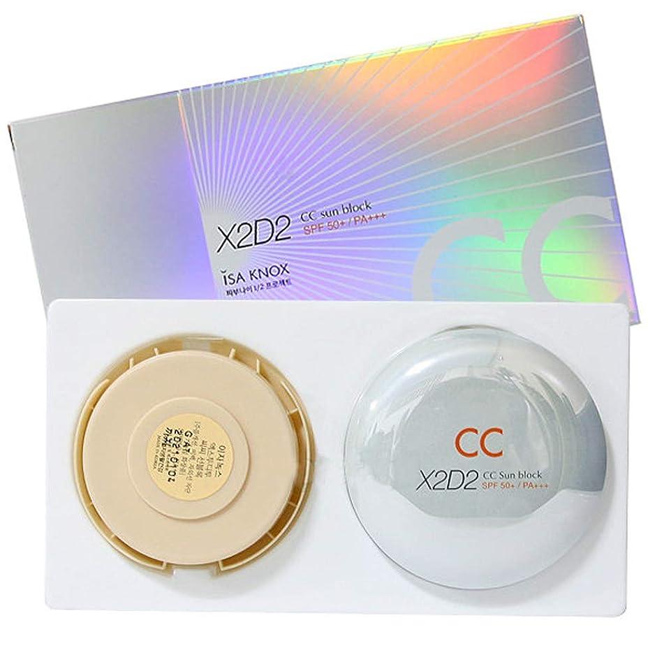 デクリメントトンレンズイザノックス(ISA KNOX) X2D2 CCサンブロック(コンパクト型日焼け止めクリーム) 本体+リフィルセット(SPF50+/PA+++)