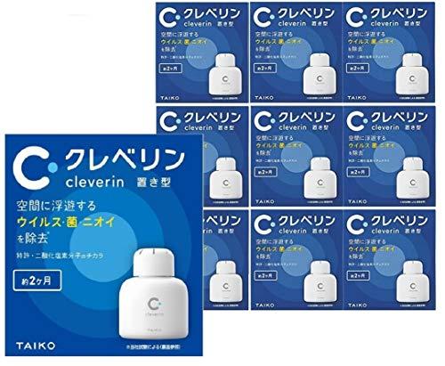 大幸薬品 クレベリン 置き型 150g×10個セット