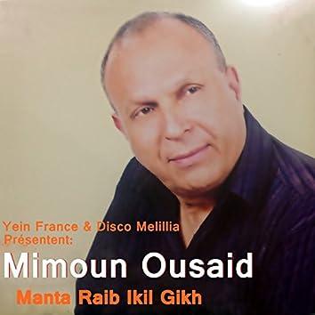Manta Raib Ikil Gikh