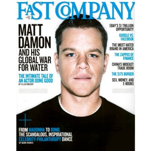 Audible Fast Company, July 2011 audiobook cover art