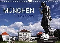 Muenchen - Die Schoene (Wandkalender 2022 DIN A4 quer): Muenchen - Die Hauptstadt Bayerns (Geburtstagskalender, 14 Seiten )