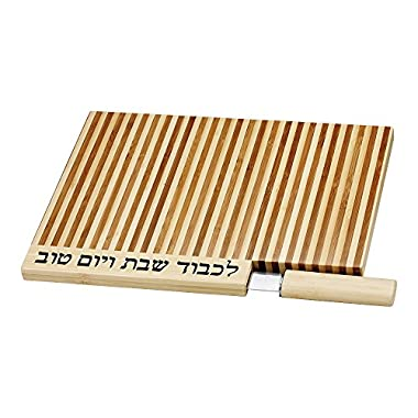 Rite Lite Bamboo Challah Board with Matching Knife, Brown