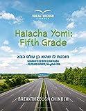 Halacha Yomi: Fifth Grade