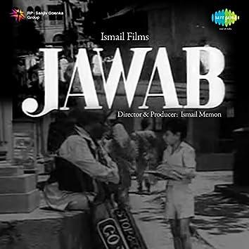 "Soja Tu Mere Raj Dulare Soja (From ""Jawab"") - Single"