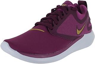 Nike Kids Lunar Solo (GS)