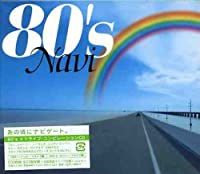 80's Navi by Various Artists (2007-12-15)