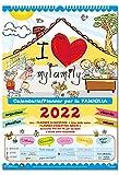 Calendario Agenda della Famiglia 2020 - My Family