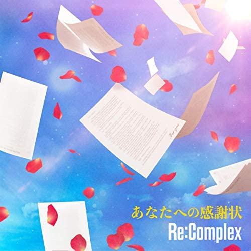 Re:Complex