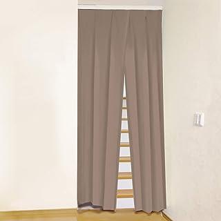 [カーテンくれない] リビング階段や玄間の【間仕切り】にスリットカーテン レールセット 断熱カーテン 突っ張り式 目隠しカーテン 突っ張り棒 カーテン 色:ココア サイズ:(幅)90cm×(丈)230cm