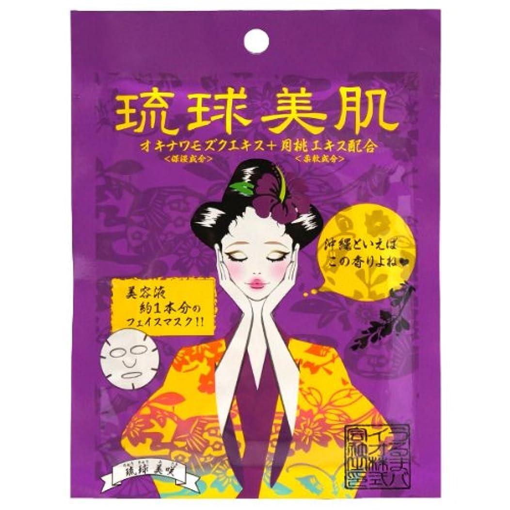 パッチ洋服取り囲む琉球美肌 月桃の香り