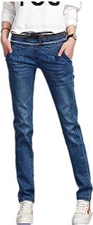 NOBRAND Pantalones vaqueros ajustados para estudiantes de escuela media con cordones en la cintura elástica