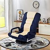 MERITLINE Swivel Video Rocker Gaming Chair Adjustable 7-Position Floor Chair...
