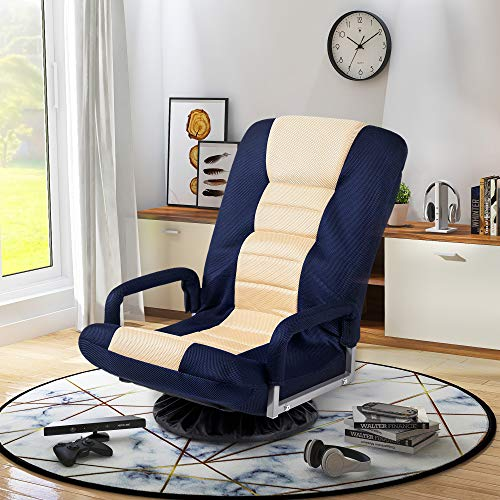 MERITLINE Swivel Video Rocker Gaming Chair Adjustable 7-Position Floor Chair Folding...