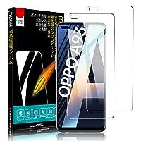 Oppo A93 ガラスフィルム【日本製素材旭硝子·2枚入り】PRODELI Oppo A93 フィルム硬度9H 2.5D 自動吸着/衝撃吸収/99.9%高透過率/気泡ゼロ/指紋防止 Oppo A93 強化ガラス液晶保護フィルム
