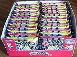 ロッテ 裏ビックリマンチョコ(1箱30入り)