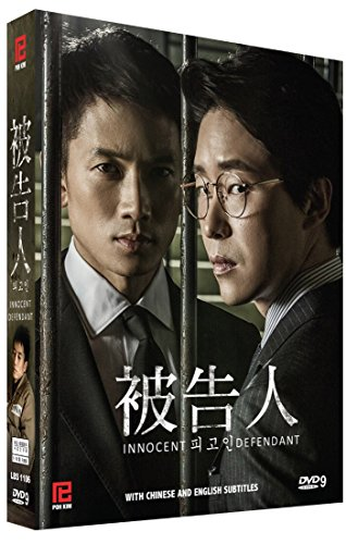 Innocent Defendant (PK Korean Drama, English Subtitles, All Region, 18 Episodes)