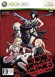 No More Heroes: Eiyuutachi no Rakuen [Japan Import] by MARVELOUS ENTERTAINMENT